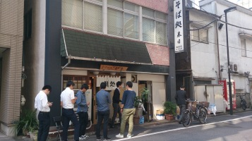 kasuga_people-are-waiting